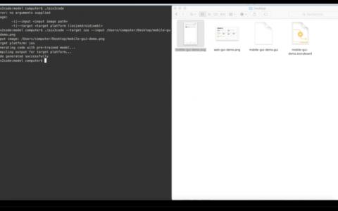 pix2code:从截图生成图形用户界面代码