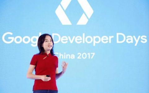 官方   谷歌 AI 中国中心成立
