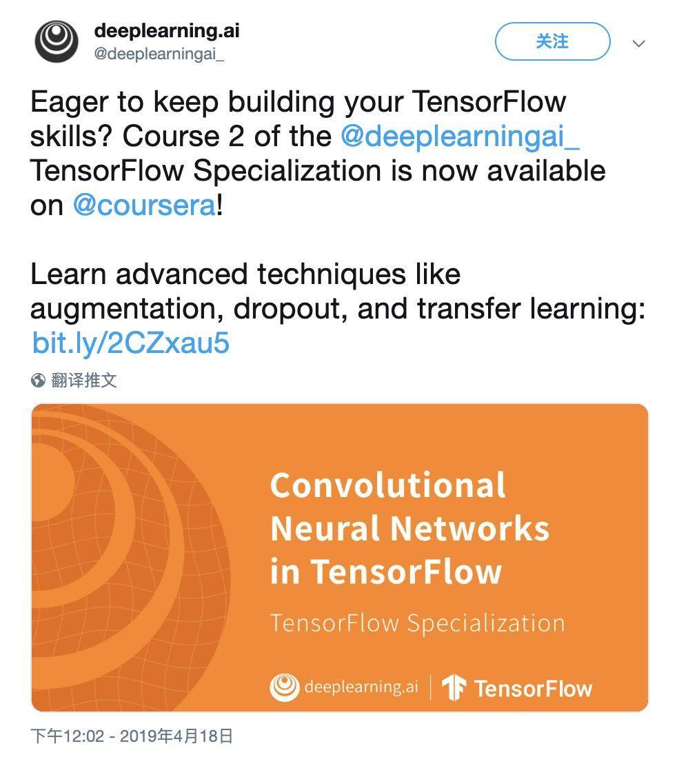 吴恩达最新TensorFlow专项课程开放注册,你离TF Boy只差这一步