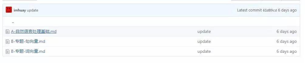 【Github 4K星】BAT头条滴滴小米等笔试面经+深度学习/算法/NLP资源汇总!