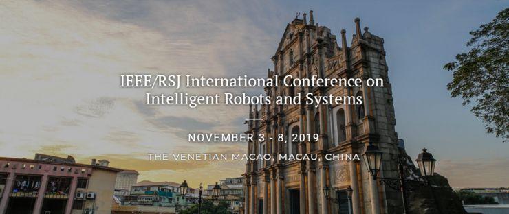 干货 | 2019 AI 国际顶级学术会议一览表