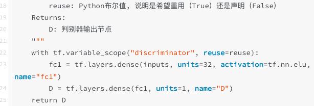 关于即将发布的TensorFlow 2.0,你需要知道这几件事