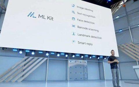 推出ML Kit