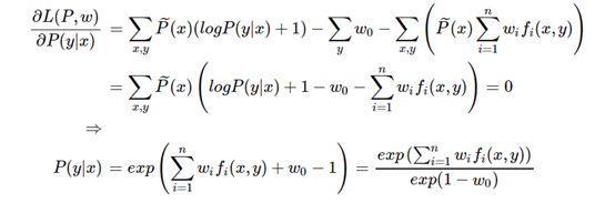 机器学习算法系列(三):最大熵模型
