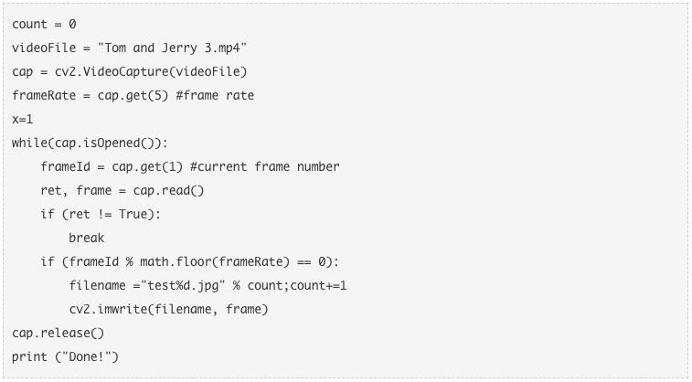 教程   计算任意视频中各人物的出镜时间(附Python实现)