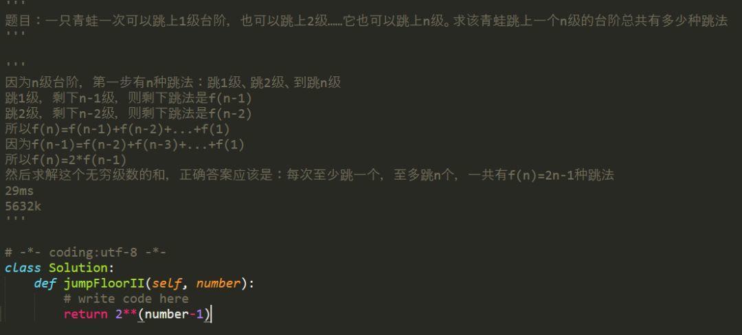 百道Python面试题实现,搞定Python编程就靠它