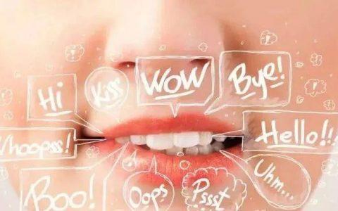 唇语识别技术的开源教程,听不见声音我也能知道你说什么!