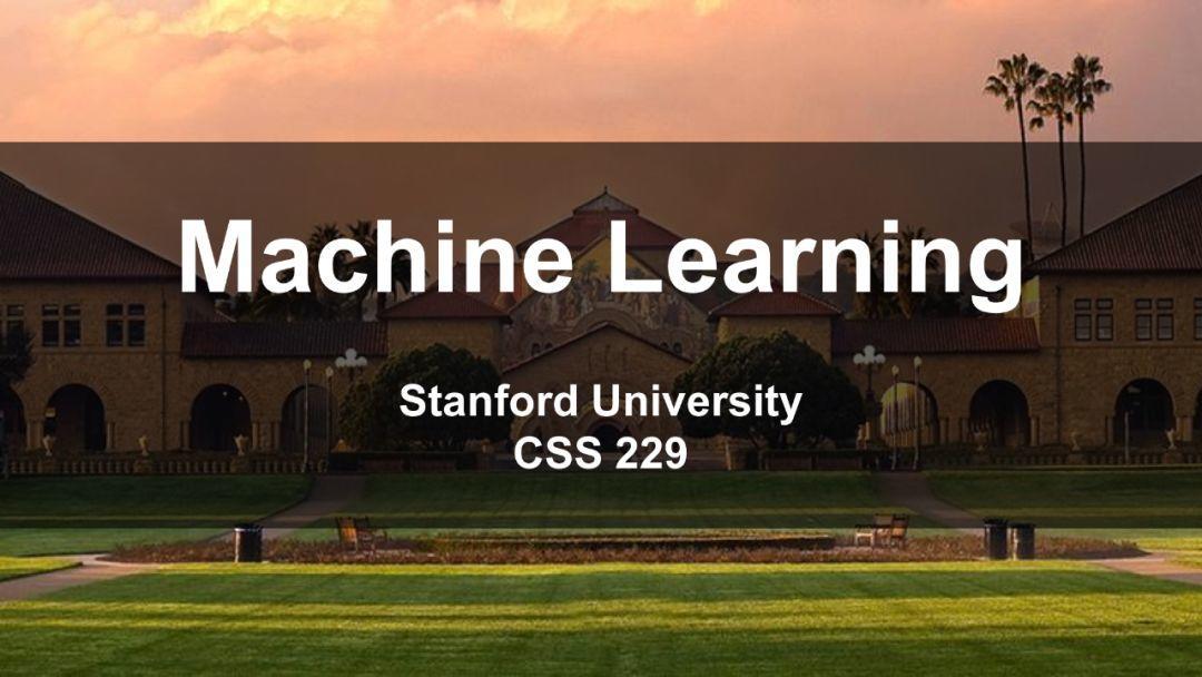 【斯坦福CS229】一文横扫机器学习要点:监督学习、无监督学习、深度学习