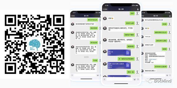 ChatBot原理与实战(一):什么是ChatBot