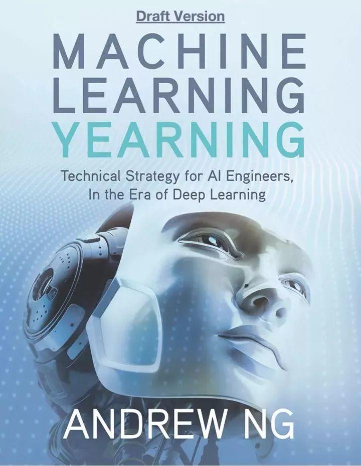 吴恩达新书《Machine Learning Yearning》完整中文版免费下载