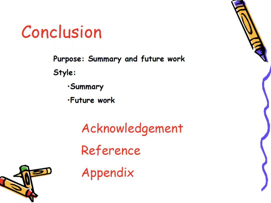 AI领域:如何做优秀研究并写高水平论文?