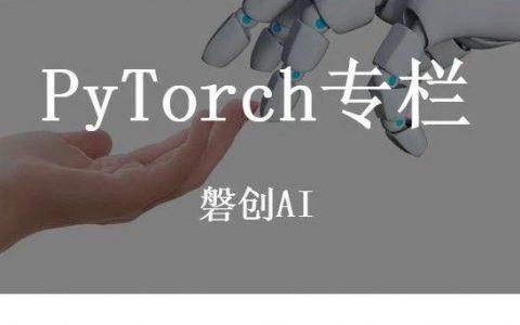 手把手带你使用字符级RNN生成名字   PyTorch