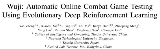 获顶会最佳论文,天津大学等用强化学习寻找游戏bug