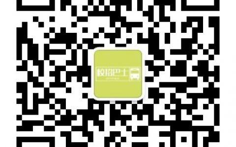 【鹅厂面经】最新腾讯暑期实习岗面经分享(已拿Offer)