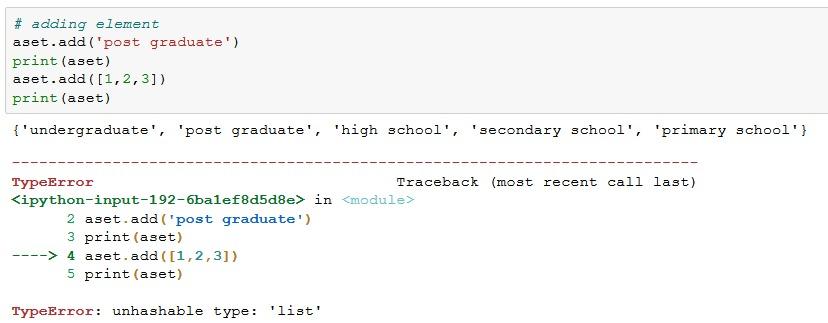 Python中的数据结构