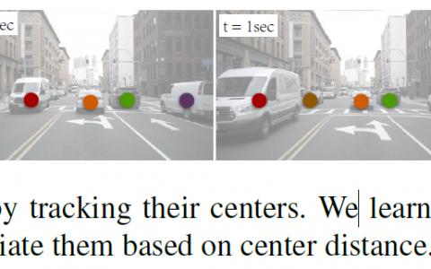 中心跟踪器工具:将对象作为点詳細介紹进行追踪