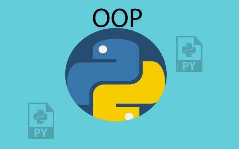 使用Python进行面向对象编程(OOP)
