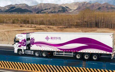 提升自动驾驶卡车-离不开可扩展的标签数据(下)